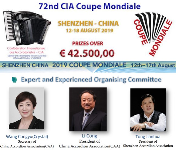 2019 Coupe Mondiale Organising Committee