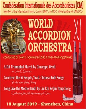 World Accordion Orchestra poster