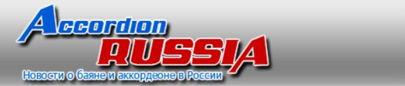 Russian News logo